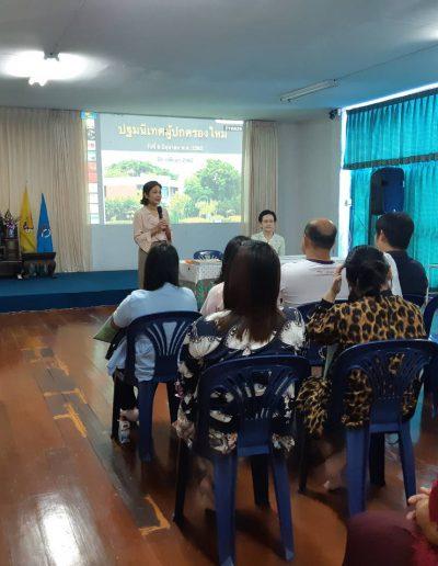 บรรยายเรื่อง เปิดใจและให้โอกาสเด็กพิเศษเข้าเรียนร่วม โรงเรียนอนุบาลภัสสรานุบาล